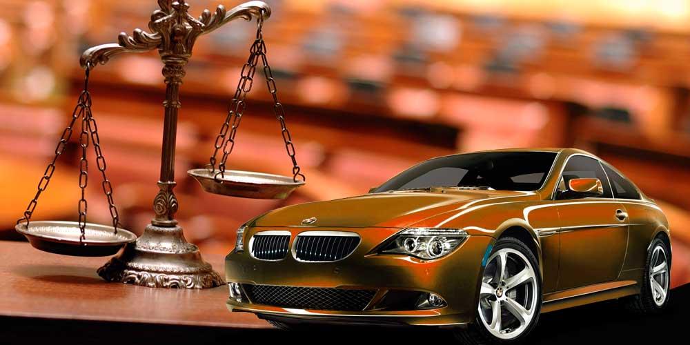 Авто административные штрафы