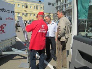 консультант автосалона АСКАР